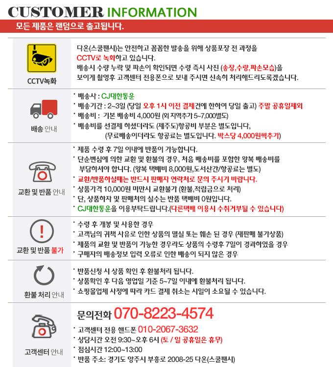 크런치슬라임 색상랜덤 - 아토, 1,000원, 아이디어 상품, 아이디어 상품